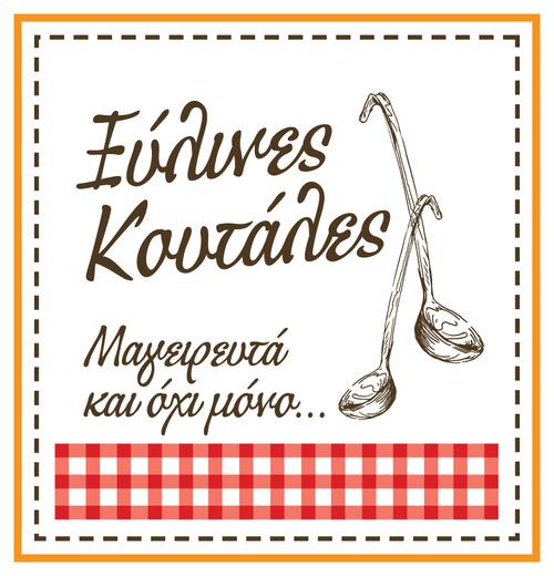 logo_ksulines.pdf